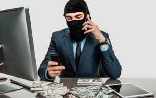 Как избежать мошенников на Алиэкспресс