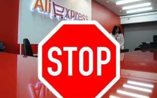 Россияне готовятся к уменьшению лимитов беспошлинного ввоза
