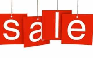 Лучшие акции и распродажи на Алиэкспресс 2020