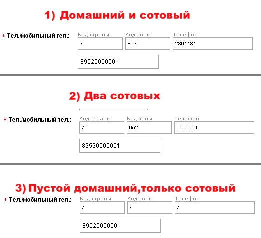 Адрес доставки на алиэкспресс